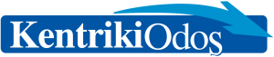 logo_kentrikiodos_en