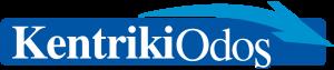 logo_kentrikiodos_en